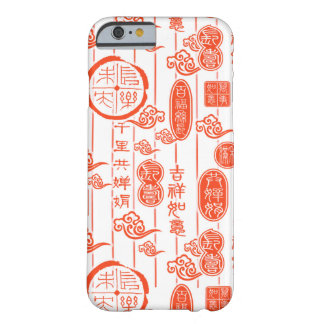 Chinese Style Lucky Blessing Design Barely There iPhone 6 Case