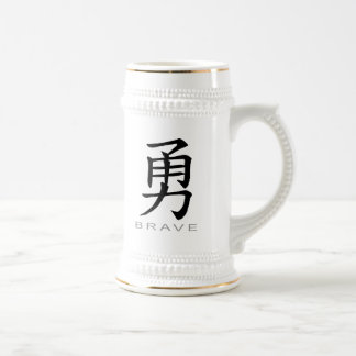 Chinese Symbol for Brave Beer Steins