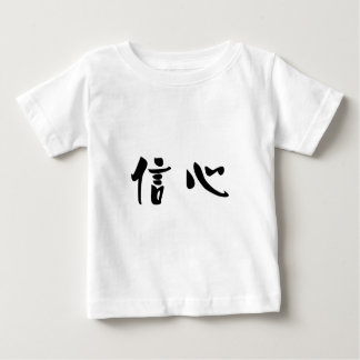 Chinese Symbol for confidence Baby T-Shirt