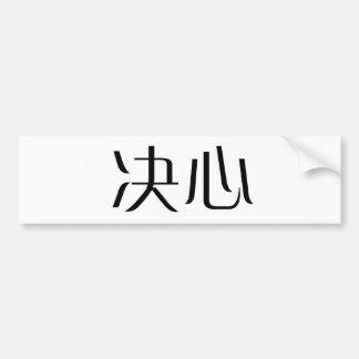 Chinese Symbol for determination Bumper Sticker