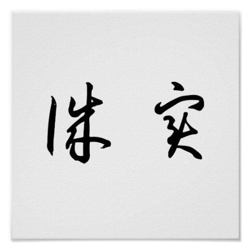 Chinese Honesty Symbol Animal Symbolism For Origami Meaning Of