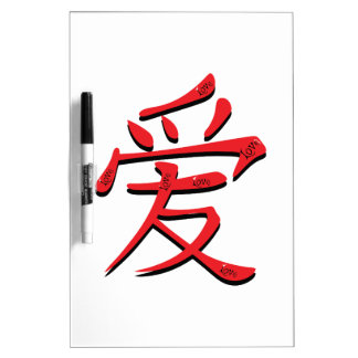 Chinese symbol for love dry erase white board