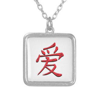 Chinese symbol for love silver plated necklace