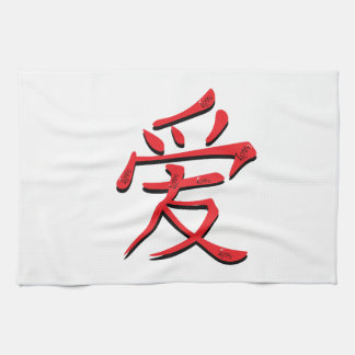 Chinese symbol for love towel
