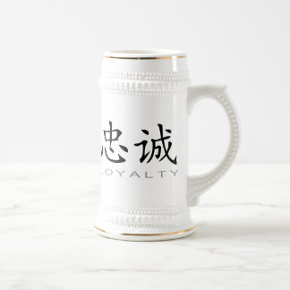 Chinese Symbol for Loyalty 18 Oz Beer Stein