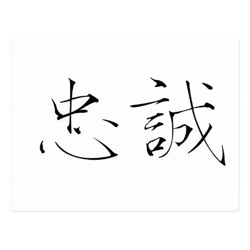 loyalty chinese symbol chinese symbol for loyalty Irish Loyalty Symbol Tattoo