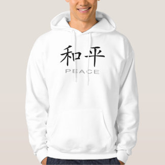 Chinese Symbol for Peace Hoodie
