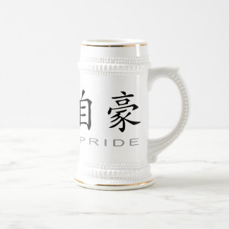 Chinese Symbol for Pride Beer Stein
