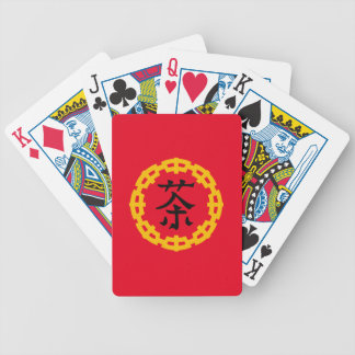 Chinese Symbol for Tea with the Red Dragon Border Poker Deck