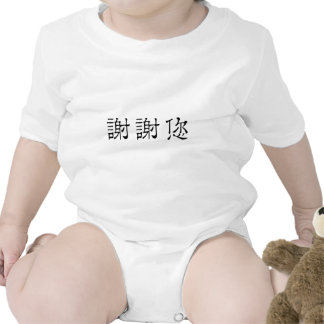 Chinese Symbol for thank you Baby Bodysuits