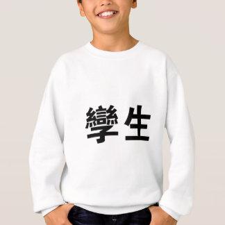 Chinese Symbol for twins Sweatshirt