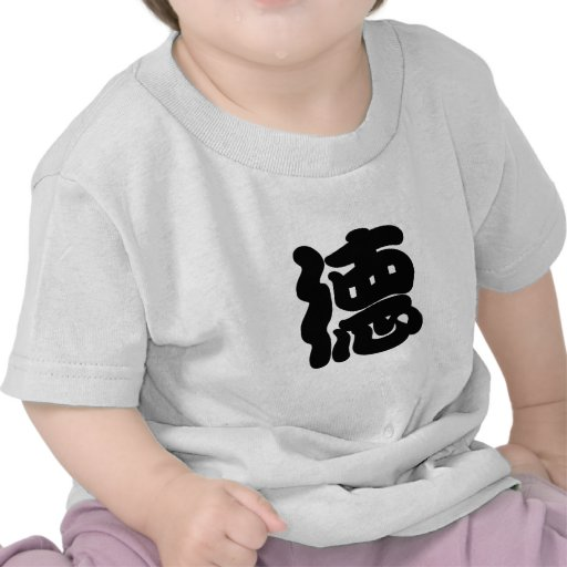 Chinese Symbol for virtue Tee Shirt