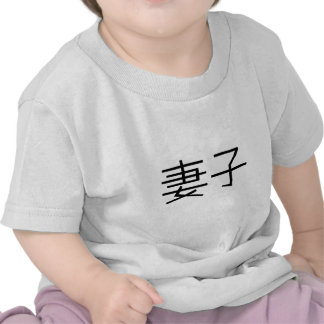 Chinese Symbol for wife T-shirt