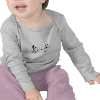 Chinese Symbol for wife Shirts