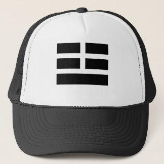 Chinese symbol of element trucker hat