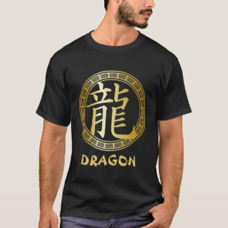 Chinese Symbol Year of the Dragon GB T-Shirt