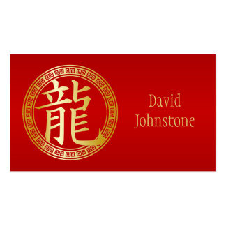 Chinese Symbol Year of the Dragon GR Business Card Templates