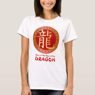 Chinese Symbol Year of the Dragon GR T-Shirt