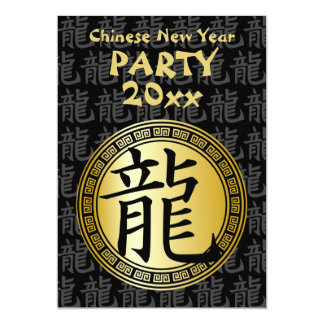 Chinese Symbol Year of the Dragon Party BGB Card