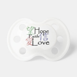 Chinese symbols baby pacifier