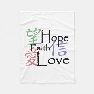 Chinese symbols for love, hope and faith fleece blanket