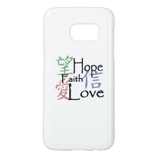 Chinese symbols for love, hope and faith samsung galaxy s7 case