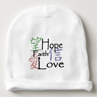 Chinese symbols for love, hope, faith baby beanie
