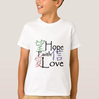 Chinese symbols love, hope, faith blessings kids T-Shirt