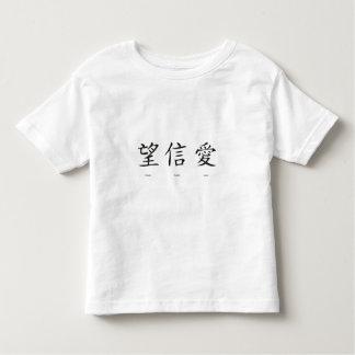 Chinese symbols love, hope, faith toddler shirt