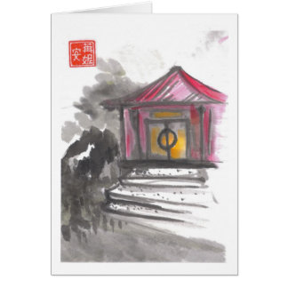 Chinese Taoist Temple Blank Card