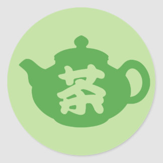 Chinese Tea Classic Round Sticker
