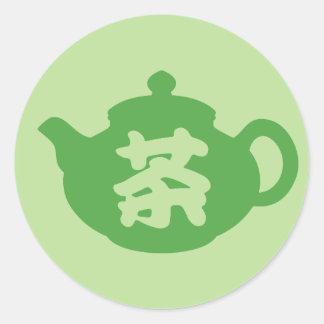 Chinese Tea Round Sticker