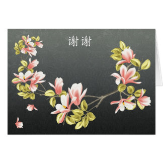 Chinese Thank you card with pretty pink Magnolia