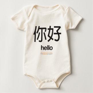 Chinese   thekawanproject baby bodysuit