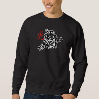 Chinese Tiger Sweatshirt