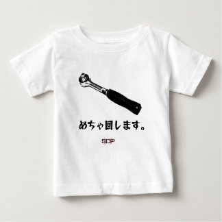 "Chinese tool ""ratchet"" baby T-Shirt"