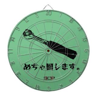 "Chinese tool ""ratchet"" dartboard"