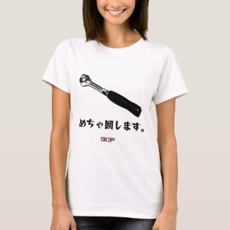 "Chinese tool ""ratchet"" T-Shirt"