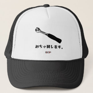 "Chinese tool ""ratchet"" trucker hat"