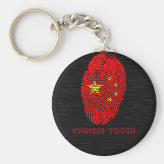 Chinese touch fingerprint flag basic round button keychain
