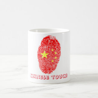 Chinese touch fingerprint flag coffee mug