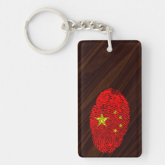 Chinese touch fingerprint flag Double-Sided rectangular acrylic keychain