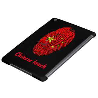 Chinese touch fingerprint flag iPad air cover