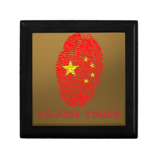 Chinese touch fingerprint flag jewelry box