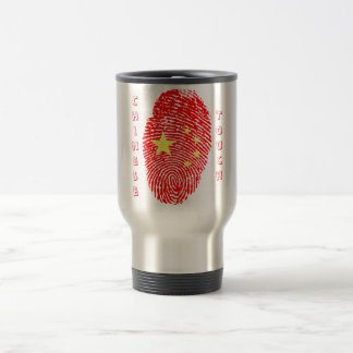 Chinese touch fingerprint flag travel mug