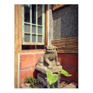 Chinese traditional house and stone carving lion postcard