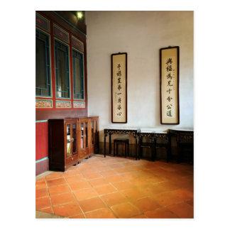 Chinese traditional livingroom postcard