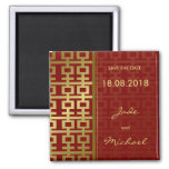 Chinese Wedding Double Happiness Save The Date Square Magnet