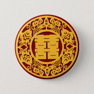Chinese Wedding Double Happiness Sticker (v1) 2 Inch Round Button