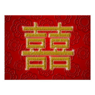 Chinese Wedding Double Happiness Symbol Poster